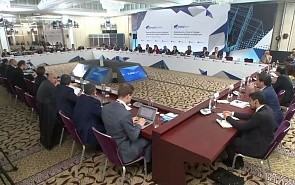 Ninth Middle East Conference of the Valdai Discussion Club. Session 6. Scenarios of the Future (in English)