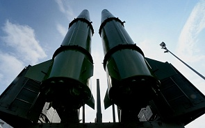 """NATO´s """"Co-Ordinated Response"""" – the Road to a New INF Treaty?"""