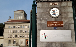 Russia's WTO Membership – Marking the First 5 Years