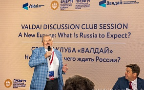 """Photo Gallery: SPIEF-2019. Valdai Discussion Club Session """"A New Europe: What Is Russia to Expect?"""""""