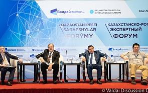 Photo Gallery: Third Russia-Kazakhstan Expert Forum. Session 2
