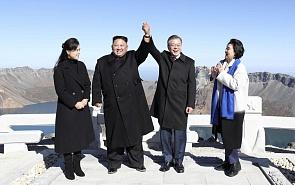 September 2018 Inter-Korean Summit: Preliminary Results