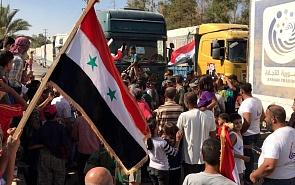 Syria the Eternal