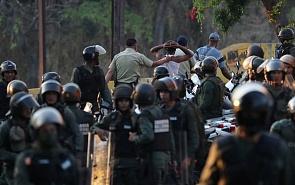 Venezuela: A New Stage of Polarization?