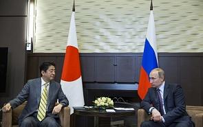 Russia and Japan: Breakthrough in the Territorial Dispute?