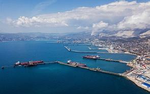 International Conference 'Global Energy and International Political Risks'