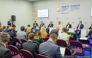 Photo Gallery: SPIEF-2019. Partnership and Knowledge-Sharing: New Sources to Drive Development