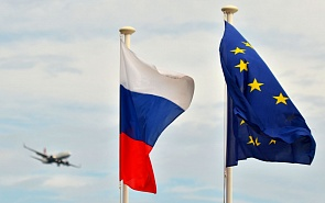 All Together or Me First? How the European Union and Russia See the Future of Multilateral Diplomacy. European Conference of the Valdai Discussion Club