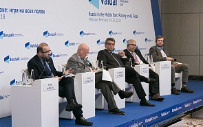The Foggy Future of One Region. Results of the Second Day of the Valdai Club Middle East Conference