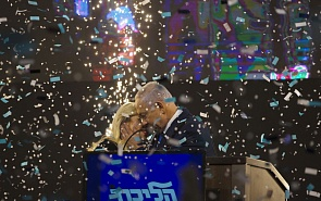 The Regional and International Implications of Israel's Elections