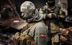 A Grey Swan: Is There a New Conflict in Donbass?