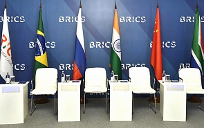 Is It Necessary to Have Global Organizations? BRICS Case