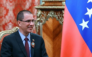 Valdai Club Meets with Foreign Minister of Venezuela