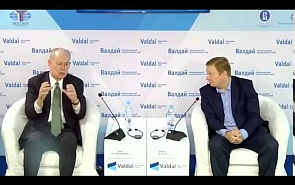 Video Broadcast: Global Order and Great Power Politics in the 21st Century
