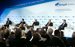 14th Annual Meeting of the Valdai Discussion Club. Creative Destruction: Will a New World Order Emerge from the Current Conflicts?