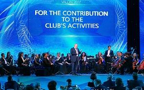 First Laureate of the Valdai Club Award