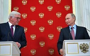 Can Steinmeier Overcome German-Russian Estrangement?