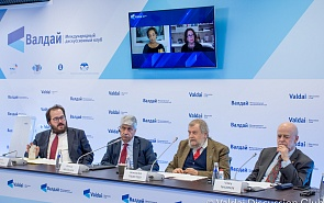 Middle Eastern Communities: A New Subjectivity? Fifth Session and Closing of the Valdai Club Middle East Conference (in Arabic)