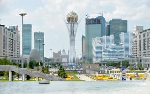 Second Russian-Kazakhstani Expert Forum