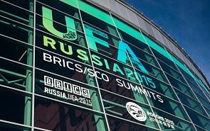 Ufa Summits. Understanding the Strategic Footprint