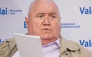 Vladimir Shubin