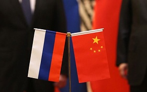 Russia and China in 2016: Asymmetry or Harmonization of Relations?