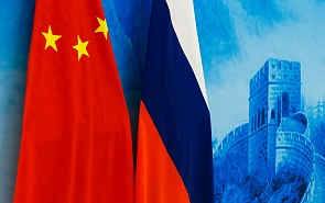 The Valdai Club and the Center for Sino-Russian Strategic Interaction to Discuss Strategic Bilateral Economic Interaction