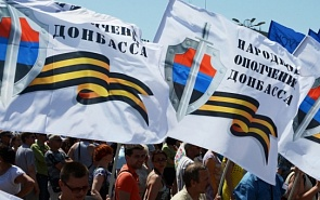 Ukraine Scenarios: Unlikely But Not Impossible That Donbass Joins Russia