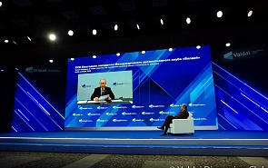 Vladimir Putin Meets with Members of the Valdai Discussion Club. Transcript of the Plenary Session of the 17th Annual Meeting