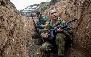 Ukrainian Crisis Forever?