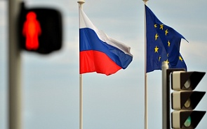 Report: Russia and the European Union: Three Questions Concerning New Principles in Bilateral Relations