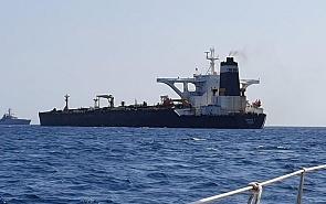 The Tanker Incident in Gibraltar: Non-Obvious Legitimacy