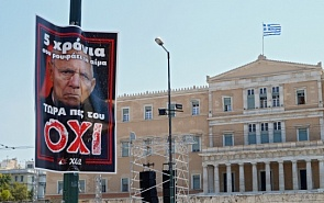 Сelebrating the 'No' of the Greek Referendum
