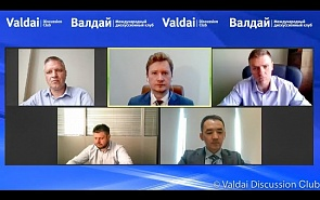 Digital Future of Eurasia. An Expert Discussion