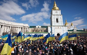 Ukraine, America and the 'Island of Russia'