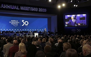 What Has the WEF Really Accomplished in the Past Fifty Years?