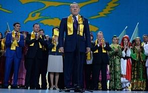 Presidential Elections in Kazakhstan: Tasks for Tomorrow