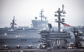 US Indo-Pacific Strategy: Myths and Reality
