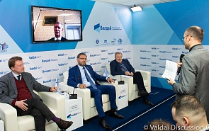 Photo Gallery: Russia and the Council of Europe: Do They Have a Joint Future? Expert Discussion
