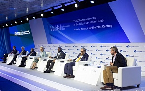 Opening of the 15th Annual Meeting and Presentation of the Valdai Discussion Club Annual Report