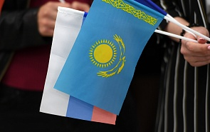 Russia and Kazakhstan: A New Perspective on Multilateral Cooperation in Eurasia. An Online Conference