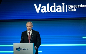 Vladimir Putin Meets with Members of the Valdai Discussion Club. Transcript of the Plenary Session of the 13th Annual Meeting