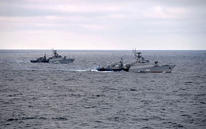 Stepping Up NATO's Presence in the Black Sea Region: Causes and Consequences