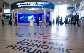 The Russia–China–Japan–US Quadrangle: Are There Opportunities for Cooperation? Valdai Club Session
