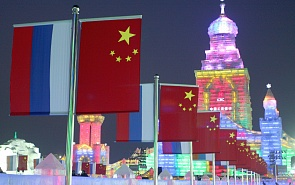 Russia and China: A Complementary Partnership