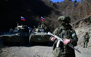 Russia and Its Near Abroad: Challenges and Prospects