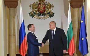 Dmitry Medvedev in Sofia: Bulgaria and the Turkish Stream