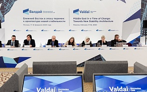 Photo Gallery: Ninth Middle East Conference of the Valdai Discussion Club. Session 3. Arabs and Three Non-Arabs States