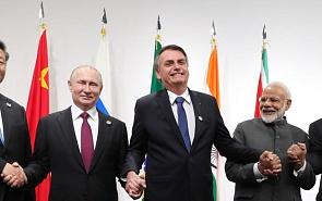 Brazil and BRICS: Changing Priorities