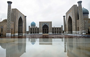 Central Asia: Towards Development in an Era of Turbulence